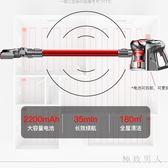 吸塵器家用強力大功率手持充電除?吸小米粒TA4968【極致男人】