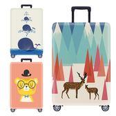 【618好康又一發】彈力行李箱套拉桿箱防塵罩袋24吋