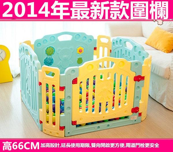 麻麻乖寶貝 加高66CM 遊戲圍欄 安全圍欄 嬰兒護欄 幼兒圍欄 門欄 (4+4套裝)