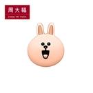 網路獨家款 兔兔18K玫瑰金耳環(單個) 周大福 LINE FRIENDS系列