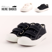 [Here Shoes]布鞋-MIT台灣製 跟高2.5cm 平底休閒鞋布鞋 魔鬼氈 純色簡約 車線帆布-KB074
