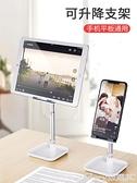 懶人支架懶人手機支架桌面ipad平板支夾電腦pad床上萬能通用拍攝直播 618購物