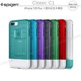 《飛翔3C》Spigen Classic C1 iPhone 7/8 Plus 十週年紀念手機殼〔公司貨〕5.5吋