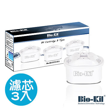 ★24期0利率★ Bio-Kil 淨水壺 通用濾芯 (3入裝) 適用市面上其他廠牌濾水壺(如BRITA)