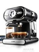 咖啡機 Donlim/東菱 DL-KF5002意式咖啡機家用 小型 手動 半自動 蒸汽式