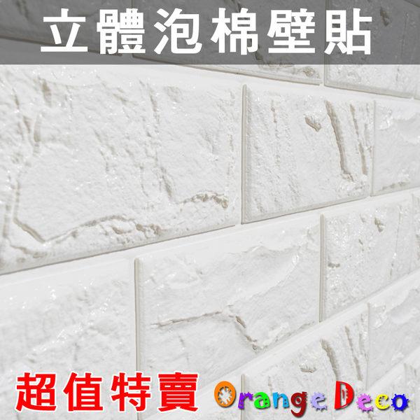3D立體泡棉磚紋