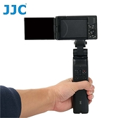 又敗家JJC索尼Sony副廠三腳架快門線錄影遙控器把手把手柄TP-S2相容原廠GP-VPT1迷你桌上型垂直握把
