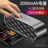 推薦科凌 F4藍牙音箱無線手機播放器小音響家用插卡U盤超重低音炮提示擴音器(滿1000元折150元)