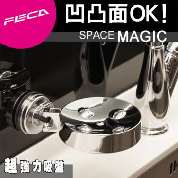 FECA 非卡 無痕強力吸盤  肥皂架(銀)