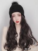 假髮女長髮秋冬天針織毛絨帽假髮一體女時尚長捲髮大波浪全頭套式 可然精品