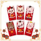 福星豬新年紅包袋(1組六款)