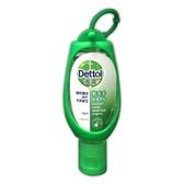 滴露抗菌乾洗手 經典松木 50ml/個◆德瑞健康家◆
