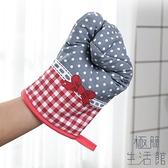 隔熱手套加厚微波爐烤箱專用防燙手套耐高溫燒烤防熱【極簡生活】
