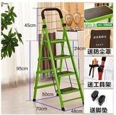 師步步高梯子升級卡扣四步五步梯家用折疊梯人字梯加厚【綠色4 步升級加厚款】