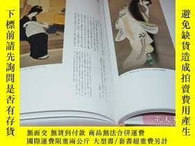二手書博民逛書店A罕見Survey of Japanese Women Painters: The Racing Athletes