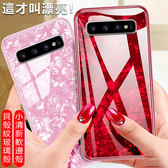 玻璃殼 三星 Galaxy S10 Plus S10e 手機殼 夢幻貝殼 彩虹紋 全包軟邊 保護殼 玻璃背蓋殼 保護套
