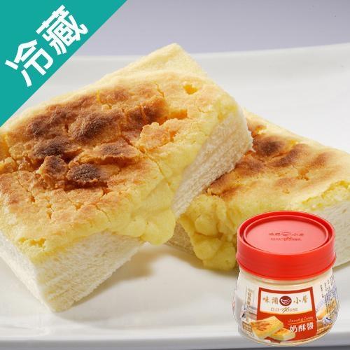 味調小屋奶酥醬268g【愛買冷藏】