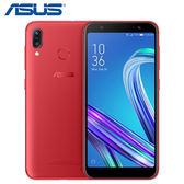 ASUS ZENFONE MAX智慧型手機ZB555KL - 紅【愛買】