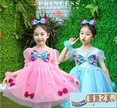 六一兒童蓬蓬裙演出服紗裙舞蹈公主裙短袖女孩幼兒園表演服裝女童 【風鈴之家】