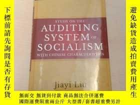 二手書博民逛書店AUDITING罕見SYSTEM SOCIALISM(精裝外文書,以圖為準)Y250748 見圖 見圖