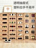 百露鞋盒收納盒透明抽屜式牛皮紙盒子宿舍鞋柜整理箱神器防塵男女 艾美時尚衣櫥 YYS