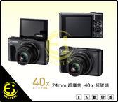 ES數位Canon PowerShot SX730 X730HS 24廣角 40倍 光學變焦 超望遠 翻轉螢幕