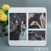 現代簡約相框擺台7寸七10韓式簡約創意連體組合相片框像框照片框 初語生活