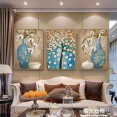 裝飾畫美式客廳壁畫玄關三聯畫沙發背景牆畫餐廳掛畫田園風格油畫 igo陽光好物