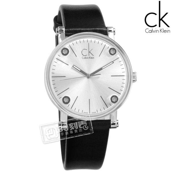 CK / K3B231C6 / Cogent 特殊魔幻透視瑞士機芯防水皮革手錶 銀x黑 36mm