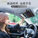 汽車遮陽板套多功能包車載遮陽板收納包卡片夾證件收納袋創意cd包 ATF 夏季狂歡