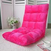 創意懶人沙發榻榻米單人可折疊椅
