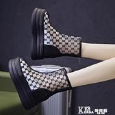 馬丁靴-馬丁靴女夏季薄款歐洲站2021新款春秋網紗厚底內增高鏤空透氣網靴