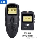 快門線遙控器760D 5D3 5D4 70D 77D 750D 80D