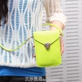 手機包斜跨 時尚潮流零錢包迷你可愛小包編織鎖扣小跨包女包 新年禮物