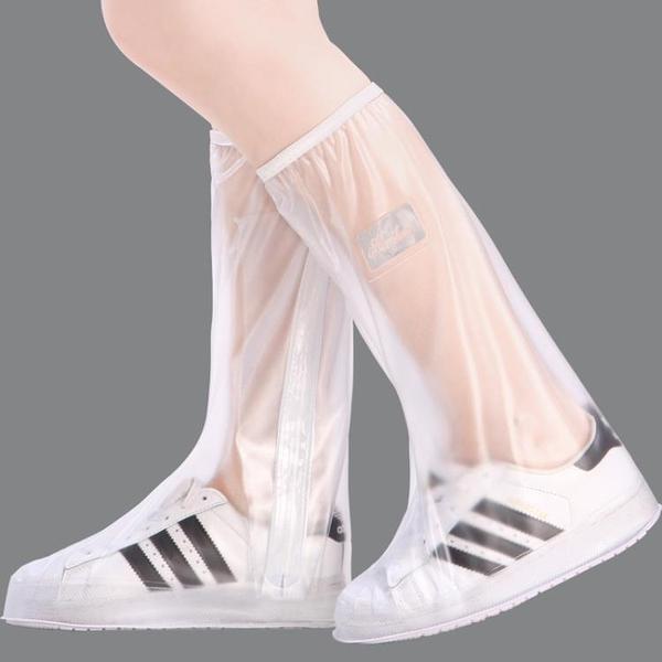 雨鞋套女男鞋套防水雨天防滑加厚耐磨底成人雨鞋兒童下雨防雨鞋套 瑪麗蘇