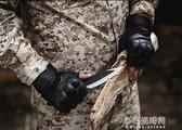 戰術半指手套男士夏特種兵格斗拳擊戶外騎行機車摩托運動健身手套『交換禮物』