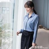 藍色襯衫女設計感小眾春裝新款雪紡長袖職業裝時尚洋氣白色秋 雙十一全館免運