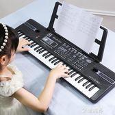 61鍵兒童電子琴初學者入門帶麥克風女孩寶寶1-3-6-12歲鋼琴玩具琴igo 金曼麗莎