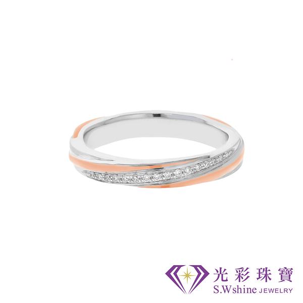 【光彩珠寶】婚戒 18K金結婚戒指 女戒 于飛