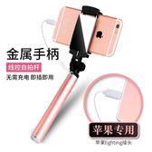 蘋果專用自拍桿 蘋果8手機x自牌iphone7plus拍照7p神器七6s排的八