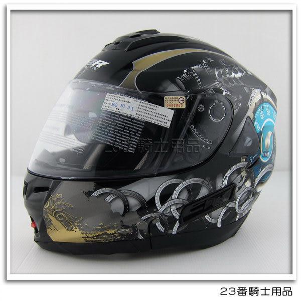 【M2R OX2 OX-2 全罩 安全帽 可樂帽 #3 時速錶 黑/銀】內襯全可拆、免運費
