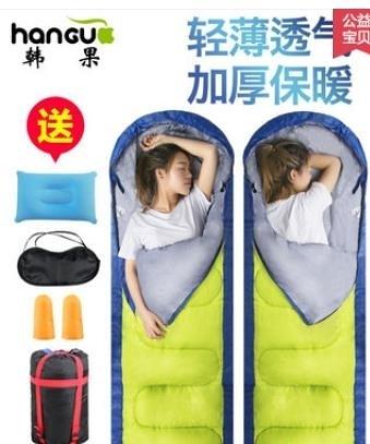 睡袋大人睡袋戶外四季便攜超輕防寒露營單人冬季室內冬天的加厚保暖秋 果果生活館