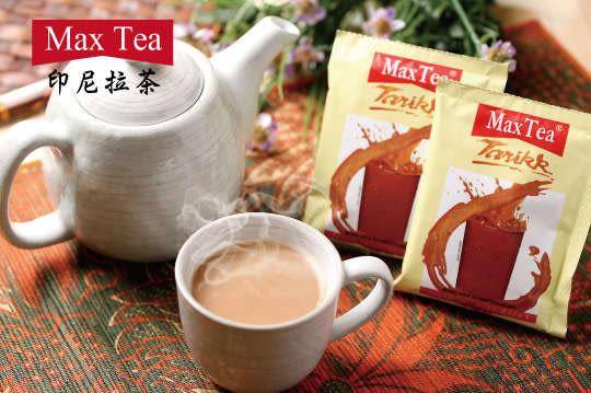 Max Tea印尼拉茶 (25g*30) 【台安藥妝】