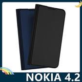 NOKIA 4.2 融洽系列保護套 皮質側翻皮套 肌膚手感 隱形磁吸 支架 插卡 手機套 手機殼 諾基亞