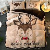 床組 卡通珊瑚絨四件套加厚保暖冬季法蘭絨床包被套法萊絨床上用品床笠