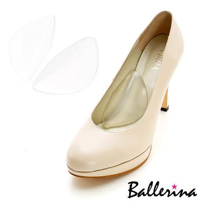 Ballerina-隱形果凍矽膠腳窩蝴蝶墊(1對入)