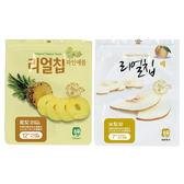【韓國米餅村】無添加水果脆片-共2款(鳳梨/梨子) 零食 嬰兒 兒童 幼童 可食 健康 無調味