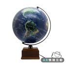 [AR互動款]【SkyGlobe】10吋衛星觸控鋰電池木盒底座地球儀(中英文對照)