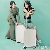 糖果色高顏值行李箱女學生登機箱網紅萬向輪拉桿箱密碼箱旅行箱男 雙12全館免運