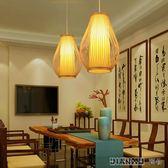 時尚個性燈飾餐廳茶樓書房過道吊燈